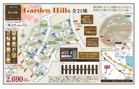 富士見町2丁目新築分譲住宅 全21棟 今回販売15棟
